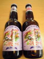 f:id:taberunodaisuki:20111130154634j:image
