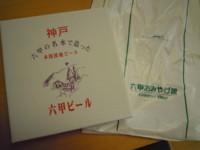 f:id:taberunodaisuki:20111130154702j:image