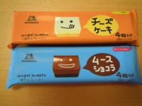 f:id:taberunodaisuki:20111204142423j:image