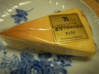 f:id:taberunodaisuki:20111209195802j:image
