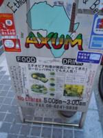 f:id:taberunodaisuki:20111222205429j:image