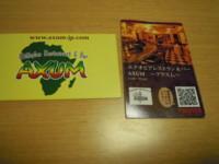 f:id:taberunodaisuki:20111222205727j:image