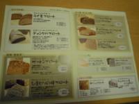 f:id:taberunodaisuki:20111222205743j:image