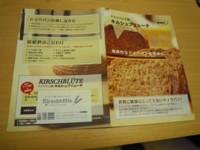 f:id:taberunodaisuki:20111222205758j:image