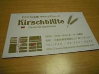 f:id:taberunodaisuki:20111222210056j:image