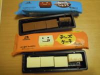 f:id:taberunodaisuki:20111228160525j:image