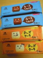 f:id:taberunodaisuki:20111228160608j:image