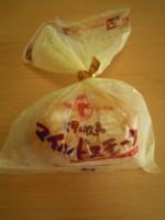 f:id:taberunodaisuki:20111230165637j:image