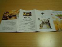 f:id:taberunodaisuki:20120112204114j:image
