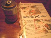 f:id:taberunodaisuki:20120122204801j:image