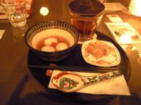 f:id:taberunodaisuki:20120123212958j:image