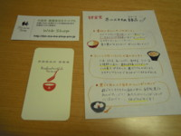 f:id:taberunodaisuki:20120123213232j:image