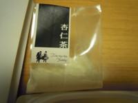 f:id:taberunodaisuki:20120123213247j:image
