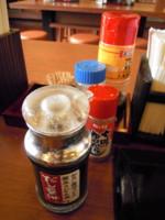 f:id:taberunodaisuki:20120129134127j:image