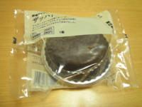 f:id:taberunodaisuki:20120129134254j:image