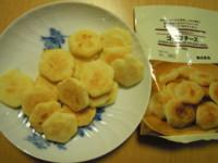 f:id:taberunodaisuki:20120129145321j:image