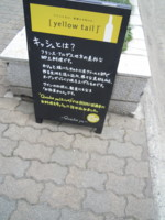 f:id:taberunodaisuki:20120131195539j:image
