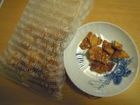 f:id:taberunodaisuki:20120131200439j:image