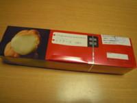 f:id:taberunodaisuki:20120212102348j:image