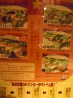 f:id:taberunodaisuki:20120213211210j:image
