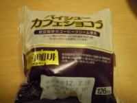 f:id:taberunodaisuki:20120216182856j:image