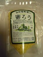 f:id:taberunodaisuki:20120222183102j:image