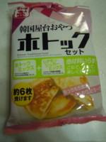 f:id:taberunodaisuki:20120227205536j:image