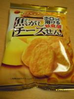 f:id:taberunodaisuki:20120308193602j:image