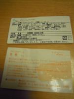 f:id:taberunodaisuki:20120314201525j:image
