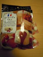 f:id:taberunodaisuki:20120317104831j:image