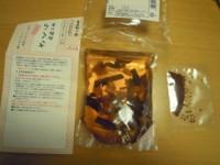 f:id:taberunodaisuki:20120325080250j:image