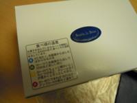 f:id:taberunodaisuki:20120423183855j:image