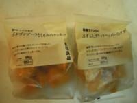 f:id:taberunodaisuki:20120427200125j:image