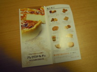 f:id:taberunodaisuki:20120502181436j:image
