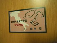 f:id:taberunodaisuki:20120502181509j:image
