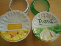 f:id:taberunodaisuki:20120506064043j:image