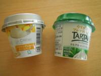 f:id:taberunodaisuki:20120506064127j:image