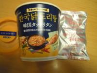 f:id:taberunodaisuki:20120506064204j:image
