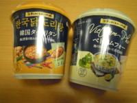 f:id:taberunodaisuki:20120506064219j:image