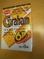 f:id:taberunodaisuki:20120512065301j:image