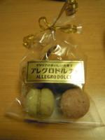 f:id:taberunodaisuki:20120512072509j:image