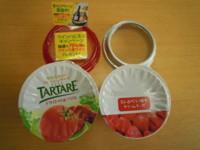 f:id:taberunodaisuki:20120512112711j:image
