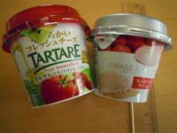 f:id:taberunodaisuki:20120512112726j:image