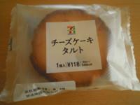 f:id:taberunodaisuki:20120517073427j:image
