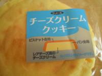 f:id:taberunodaisuki:20120517073911j:image