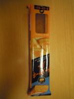 f:id:taberunodaisuki:20120524181425j:image