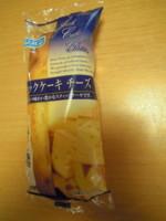 f:id:taberunodaisuki:20120602085317j:image