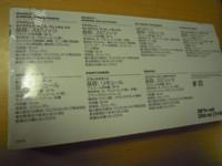 f:id:taberunodaisuki:20120616225116j:image