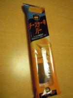 f:id:taberunodaisuki:20120624184536j:image
