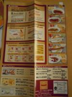 f:id:taberunodaisuki:20120627191042j:image